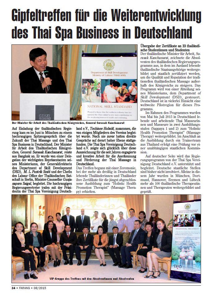 Gipfeltreffen für die Weiterentwicklung des Thai Spa Business in Deutschland